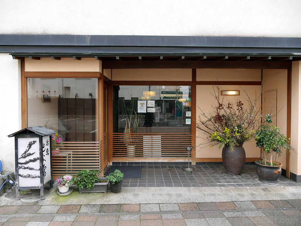 Kyushu16_740