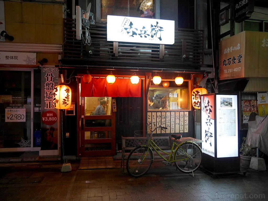 Kyushu16_753
