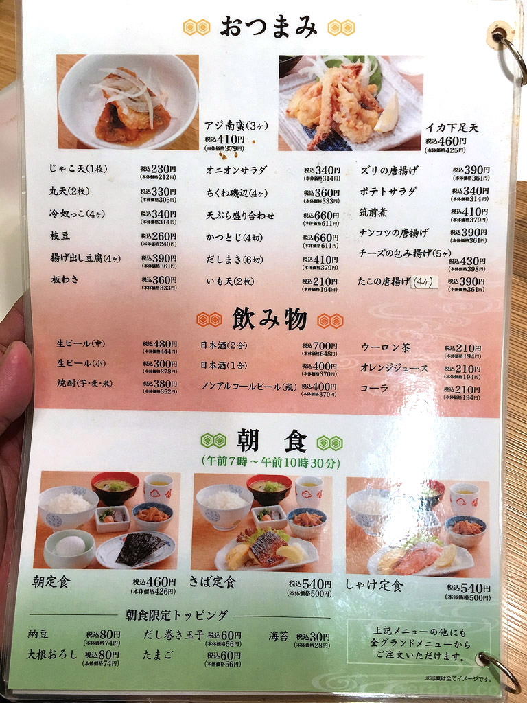 Kyushu16i_039