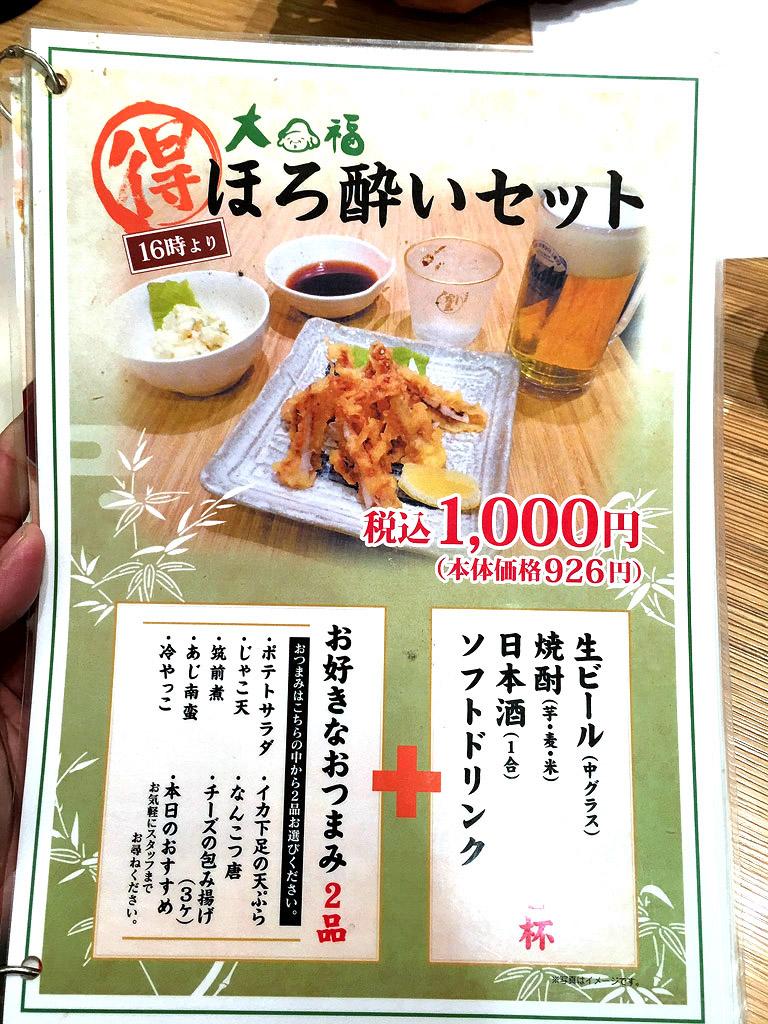 Kyushu16i_040
