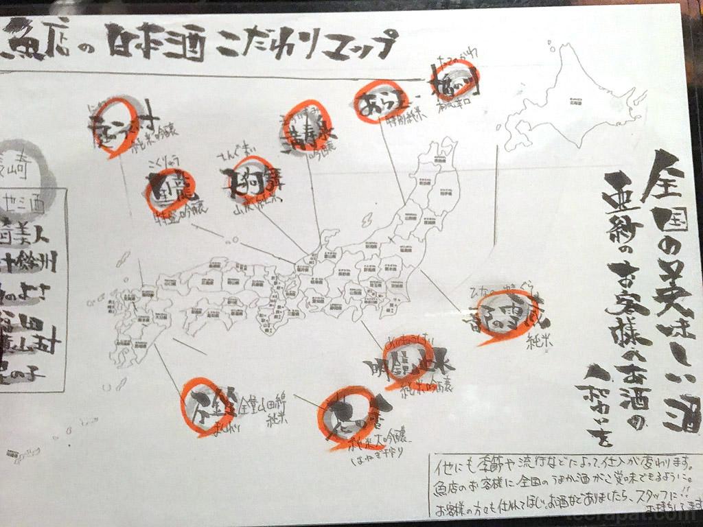 Kyushu16i_115