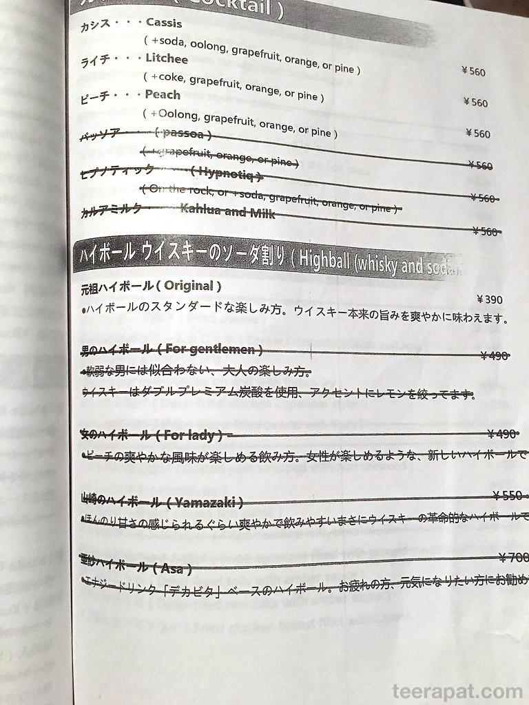 Kyushu16i_119