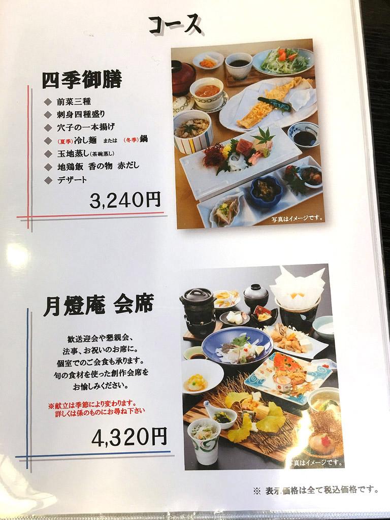 Kyushu16i_168