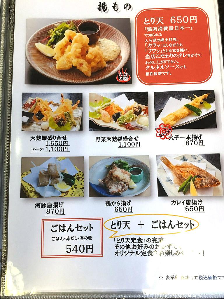 Kyushu16i_170