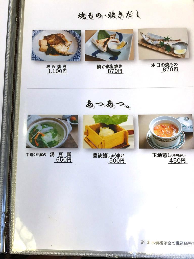 Kyushu16i_172