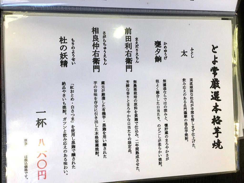 Kyushu16i_178