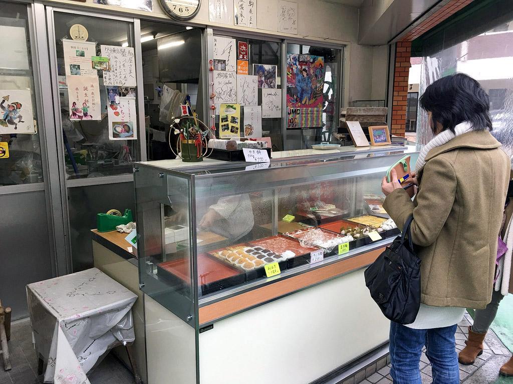 Kyushu16i_222