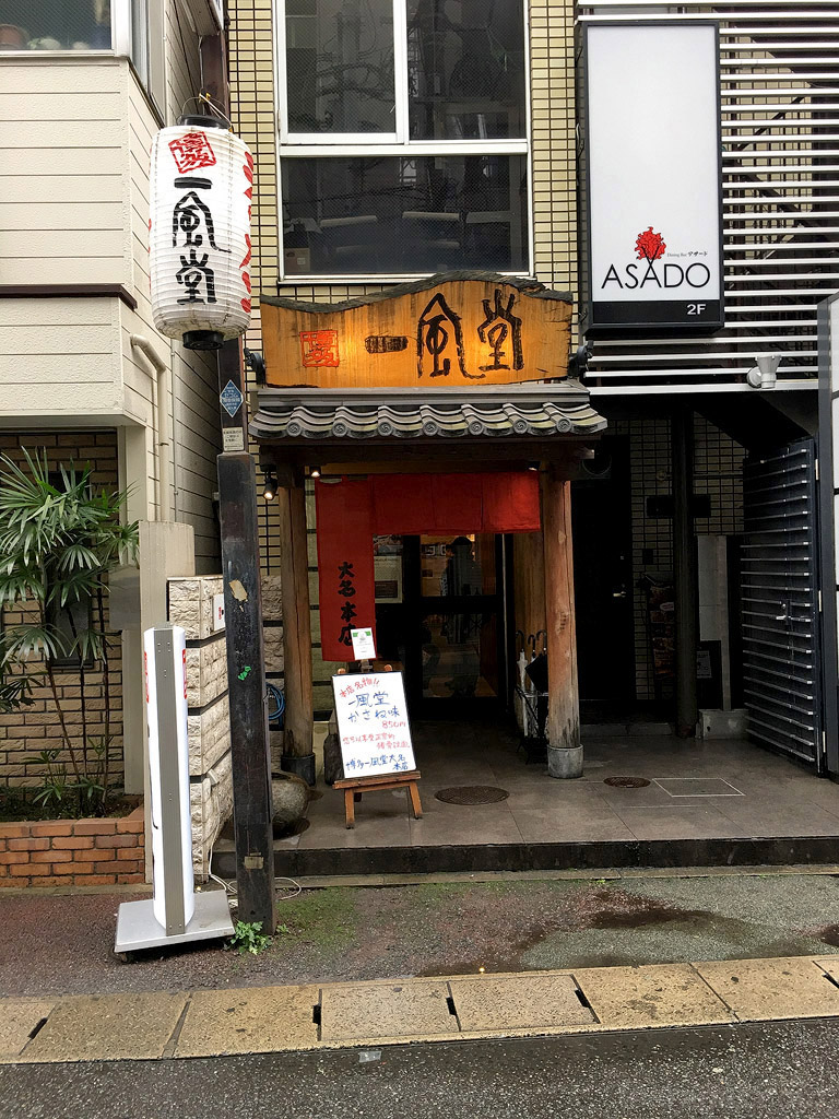 Kyushu16i_224