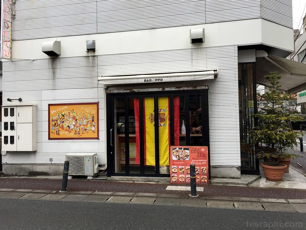 Kyushu16i_241