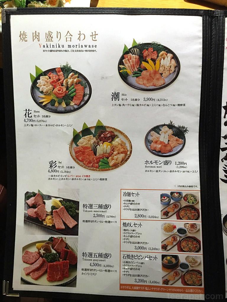 Kyushu16i_275