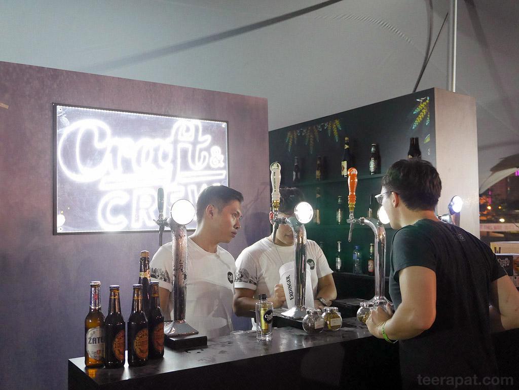 beertopia2016_087