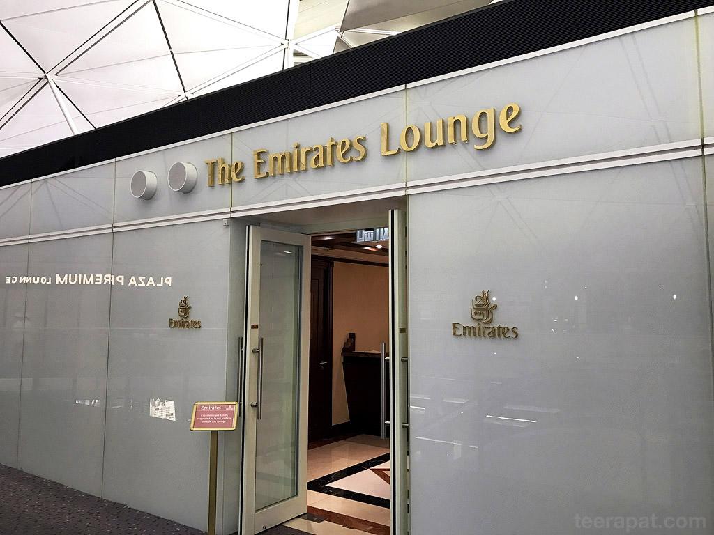 emiratesloungehk_03