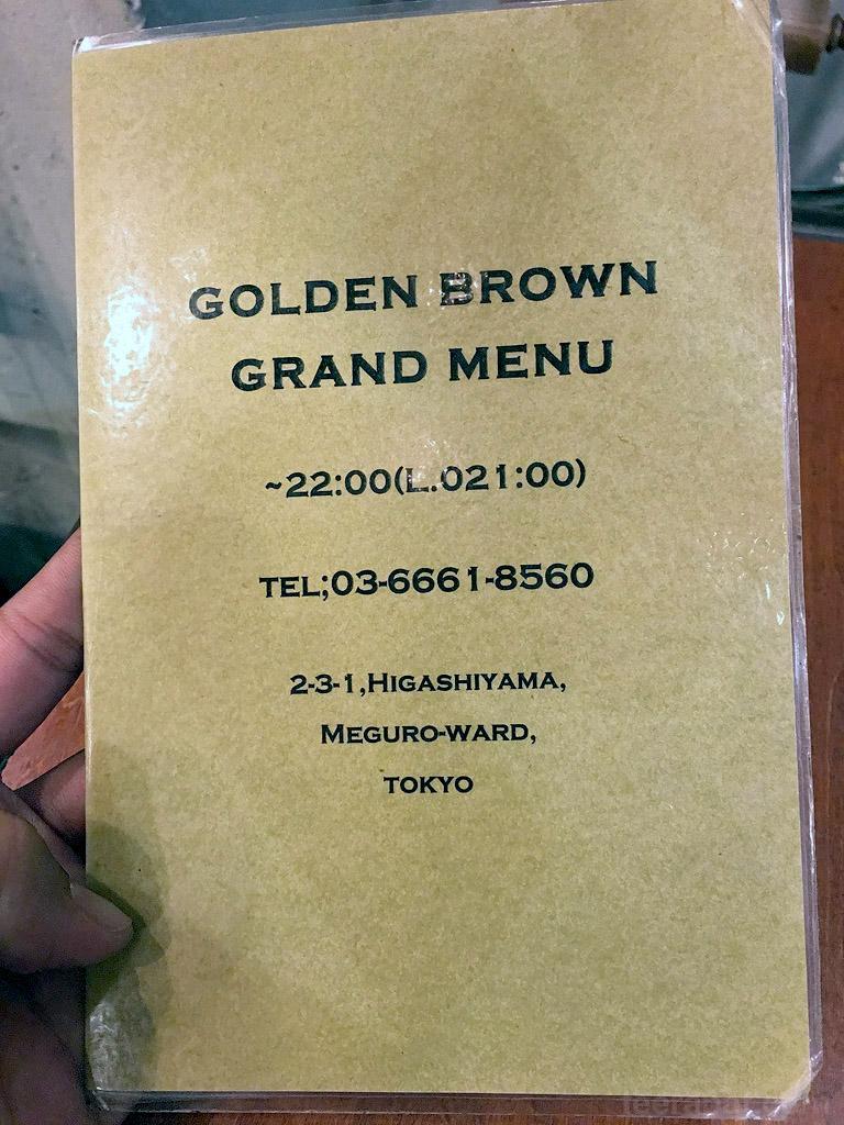 goldenbrown_08