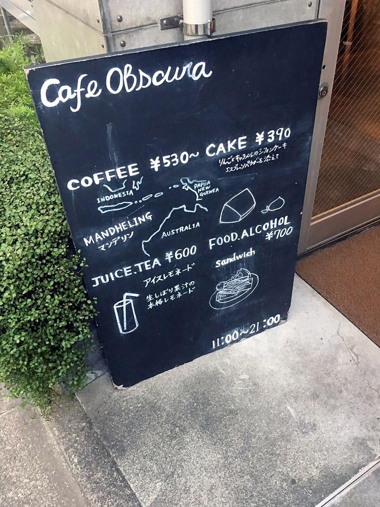 cafeobscura_02