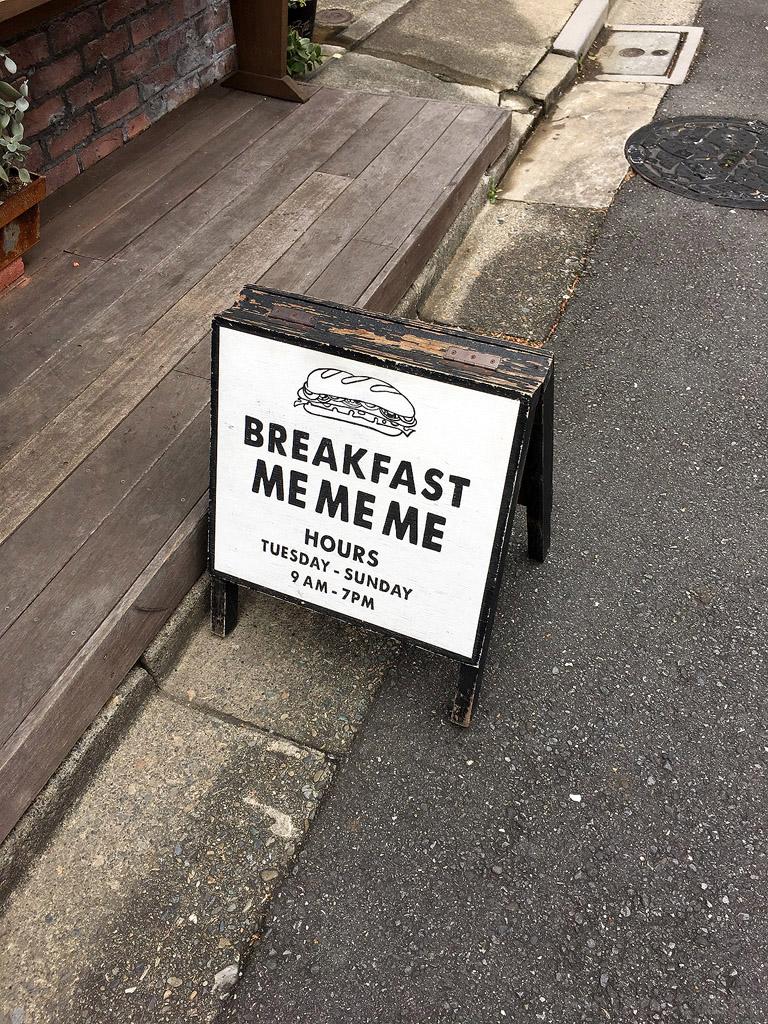 mememe_07