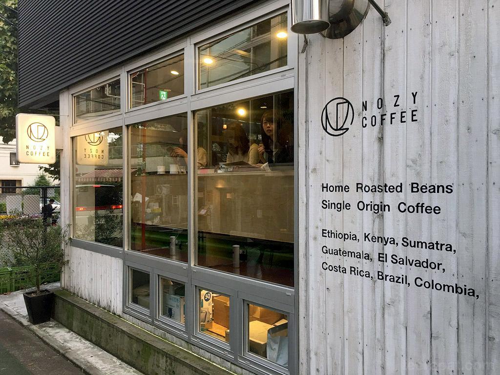 nozycoffee_03